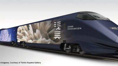 Genbi-Shinkansen1.jpg