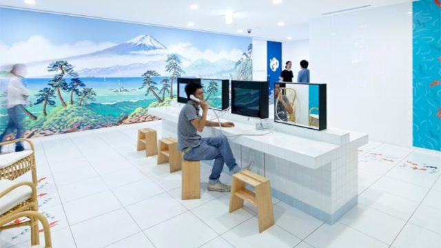 Google-Japan01.jpg