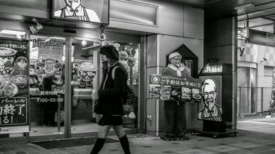 Greecejapan_KFC_Christmas_3.jpg