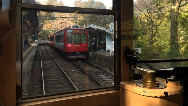 Hakone-train.jpg