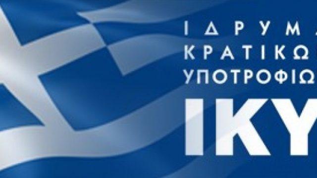 IKY-GREECE.jpg