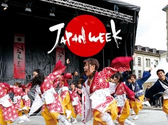 UPDATE: Αιτήσεις εθελοντών για την Ιαπωνική Εβδομάδα 2019