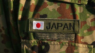 Japan_sdf.jpg