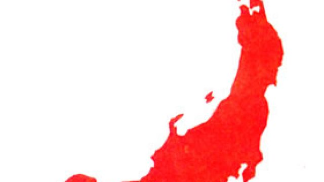 Japanese-Economy.jpg