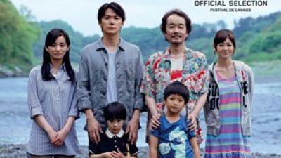 Like_Father_Like_Son_poster.jpg