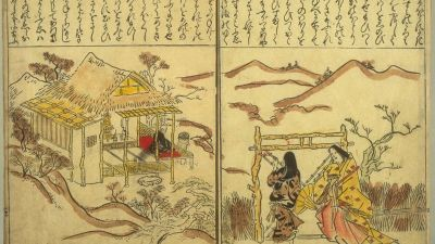 Moronobu-Scenes-.jpg