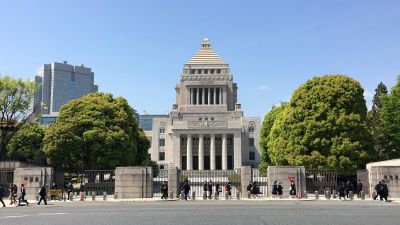 National-Diet-Building-GreeceJapancom.jpg