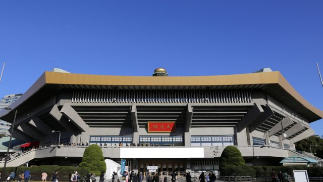 Nippon-Budokan_1.jpg
