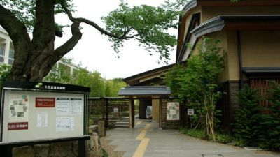 Omiya-Bonsai-Art-Museum1.jpg