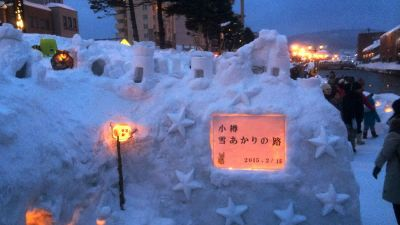 Otaru-Snow-Light-Path-Festival.jpg