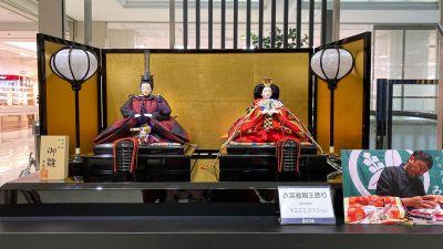 Shin-no-Kazari-greecejapan.jpg