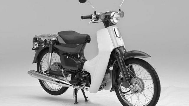 Super-Cub-Honda.jpg