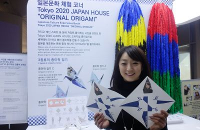 Tokyo2020-Japan-House-04.jpg