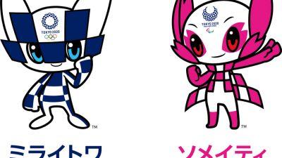 Tokyo2020-Mascot_Basic_Pose_and_Name.jpg