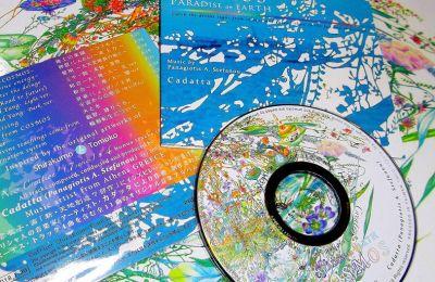 Tomoko-Shirakumo-and-Cadatta-Album.jpg