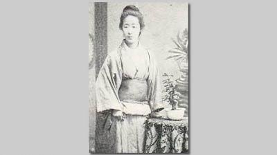 Toshiko-Kishida1.jpg