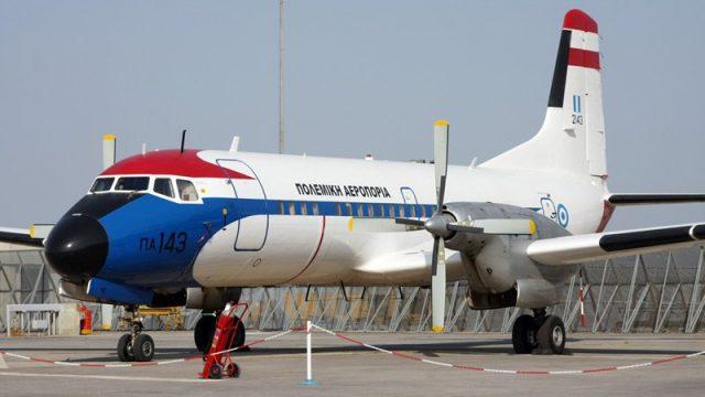 YS-11A-HAF.jpg