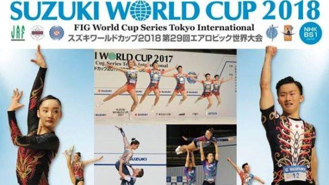 aerobics-suzuki-cup-2018.jpg