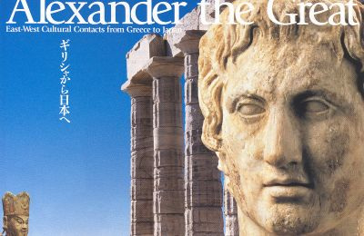 alexander-the-great-tokyo.jpg