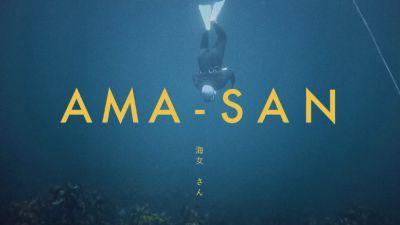 ama-san.jpg
