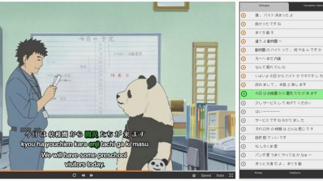 animelon-japanese-with-video-ΙΙ.jpg