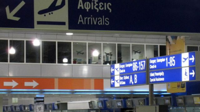 arrivals-from-japan.jpg