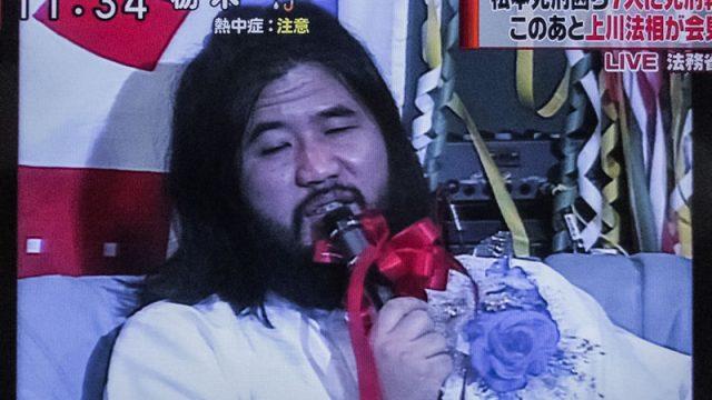 asahara-shoko.jpg