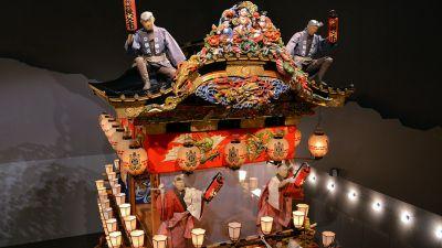 chichibu_matsuri_museum.jpg