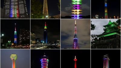 countdown-illumination-acrossjapan.jpg