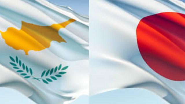 cyprus-japan.jpg