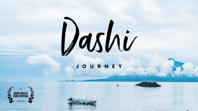 dashi-journey.jpeg