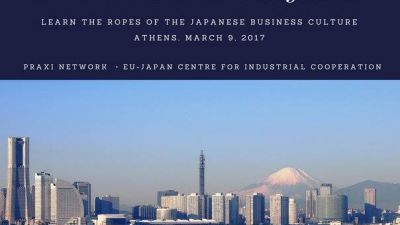 doing-business-in-japan-seminar.jpg