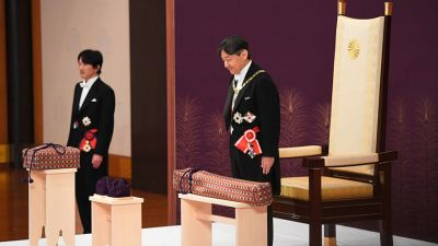 emperor-naruhito.jpg