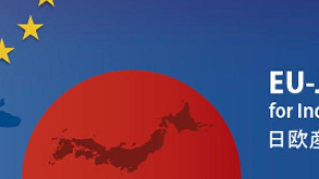 eu-japan-centre-webinars.jpg