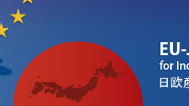 eu-japan-centre-webinars.jpg