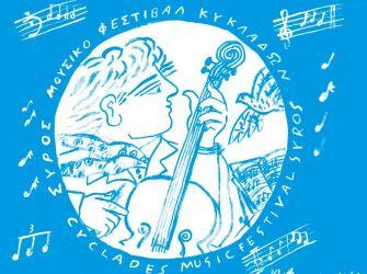 Η  Άι Μοτοχάσι στο 14o Διεθνές Φεστιβάλ Κλασικής Μουσικής Κυκλάδων