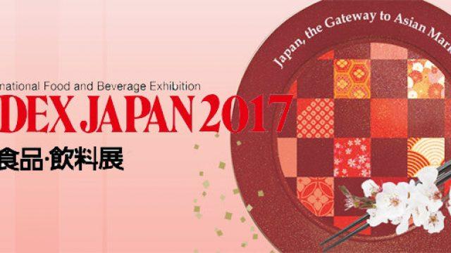 foodex-japan-2017.jpg