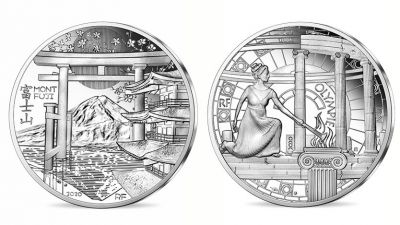 fuji-olympia-coins-unesco.jpg