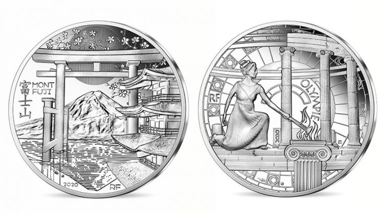 H Aρχαία Ολυμπία και το όρος Φούτζι στα αναμνηστικά νομίσματα για την 75η επέτειο ίδρυσης της UNESCO