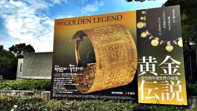 golden_myth_greecejapan.jpg