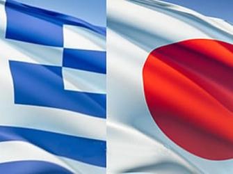 Στην Ιαπωνία οι 'Ελληνες Υφυπουργοί Εξωτερικών, Ενέργειας και Ανάπτυξης