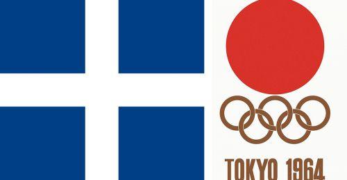 greece-tokyo1964.jpg