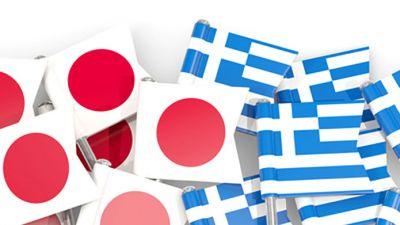 greecejapan-com.jpg