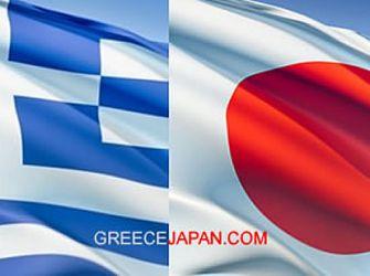 Ελλάδα-Ιαπωνία, Ιούνιος 1899