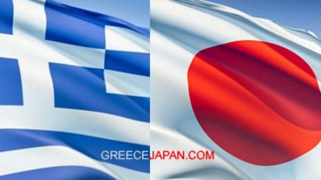 greecejapan-flags.jpg