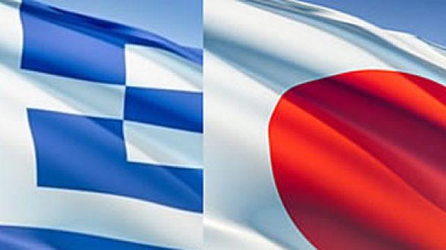 greecejapan-flags1.jpg