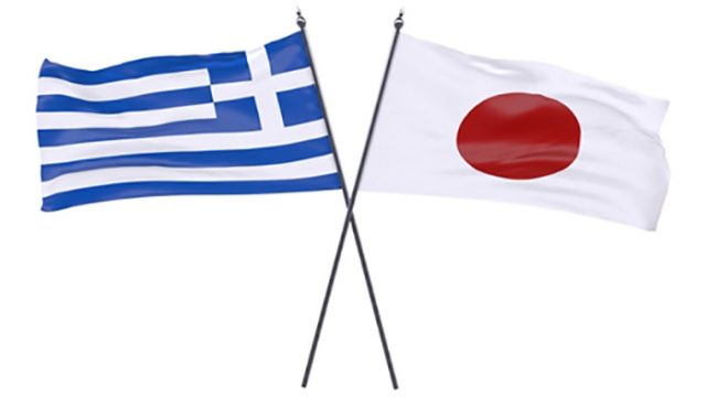 greecejapancom-flags.jpg