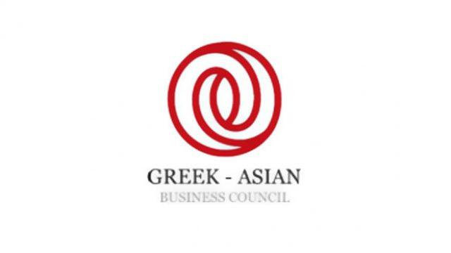 greek_asian_business_council.jpg