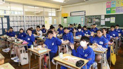gymnasio-misato-1.jpg