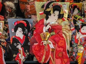 Χαγκό-ιτά-ίτσι: ένα παραδοσιακό έθιμο του Έντο